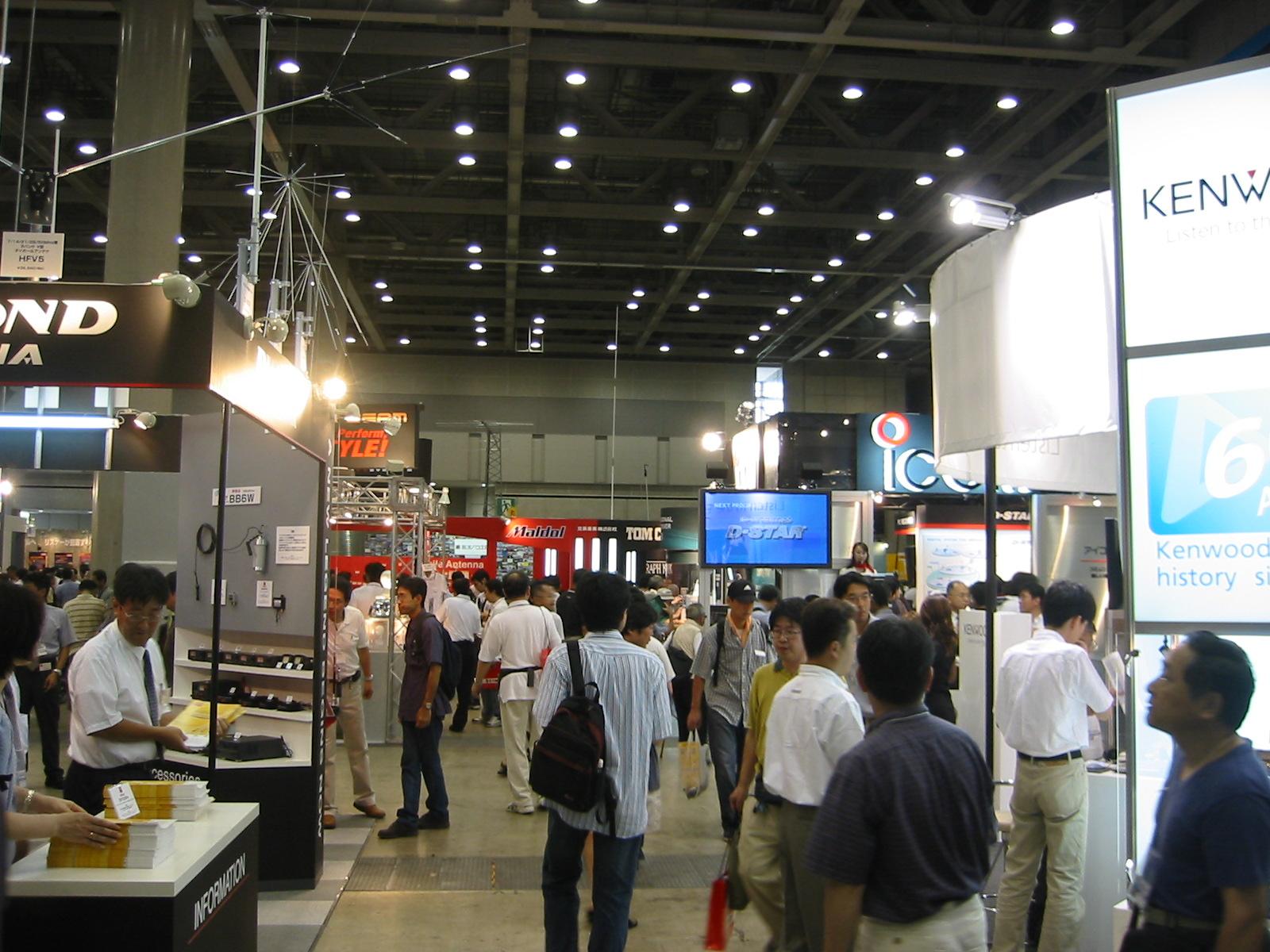 Exhibition Booth Area : Japan ham fair tokyo