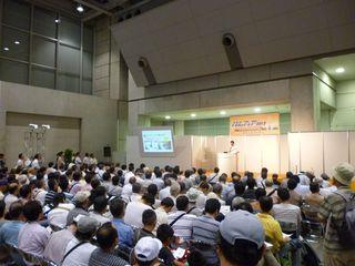 main forum area