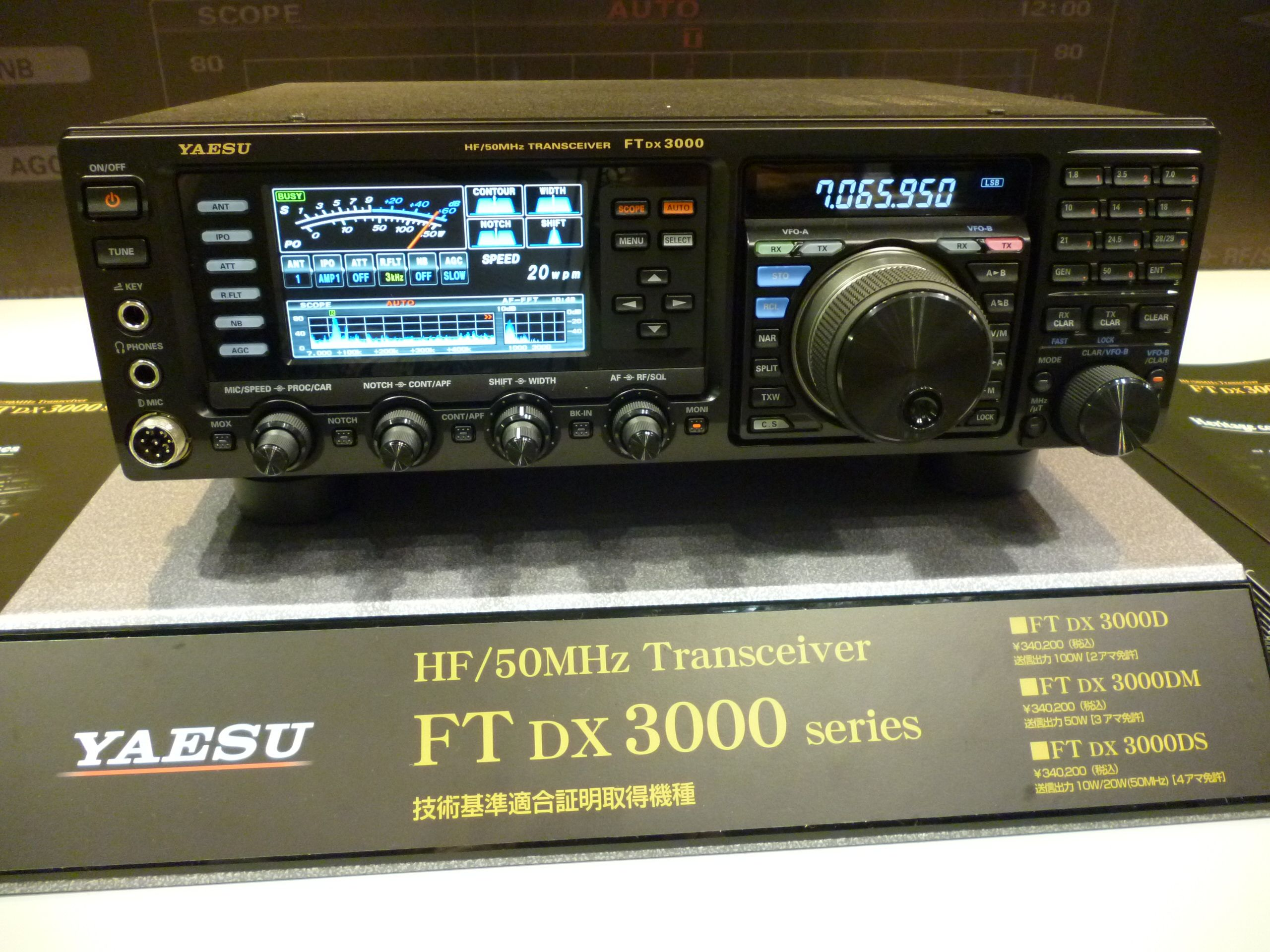 Yaesu ft dx 3000 dvs 6 images frompo for Ft 3000
